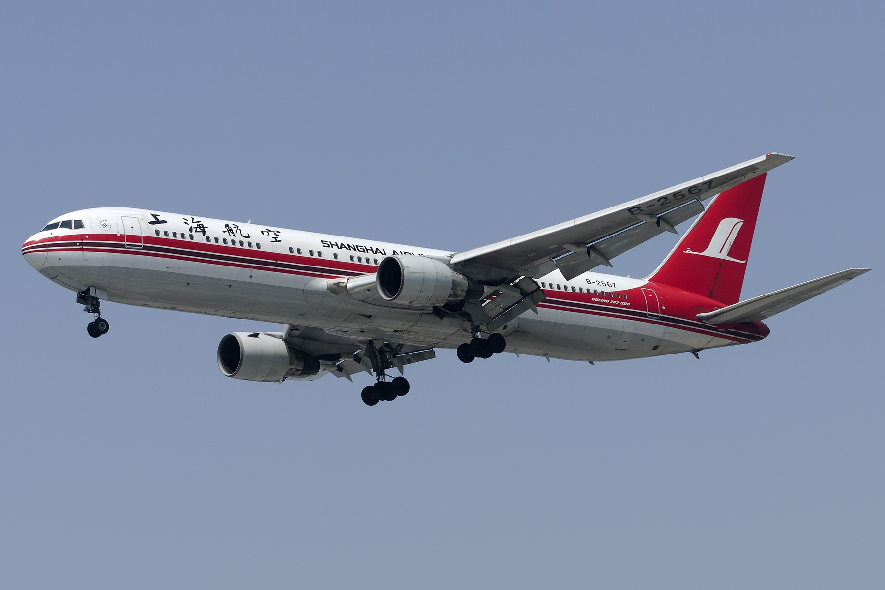 Re:[原创][原创]【SHA拍机*1800大图】4月拍的了,记得那天好货还挺多 BOEING 767-300 B-2567 中国上海虹桥国际机场