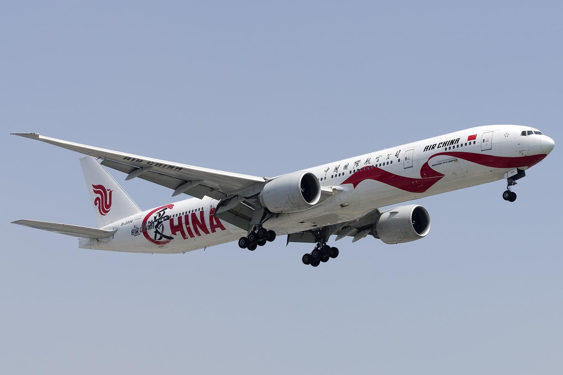 Re:[原创][原创]【SHA拍机*1800大图】4月拍的了,记得那天好货还挺多 BOEING 777-300ER B-2006 中国上海虹桥国际机场