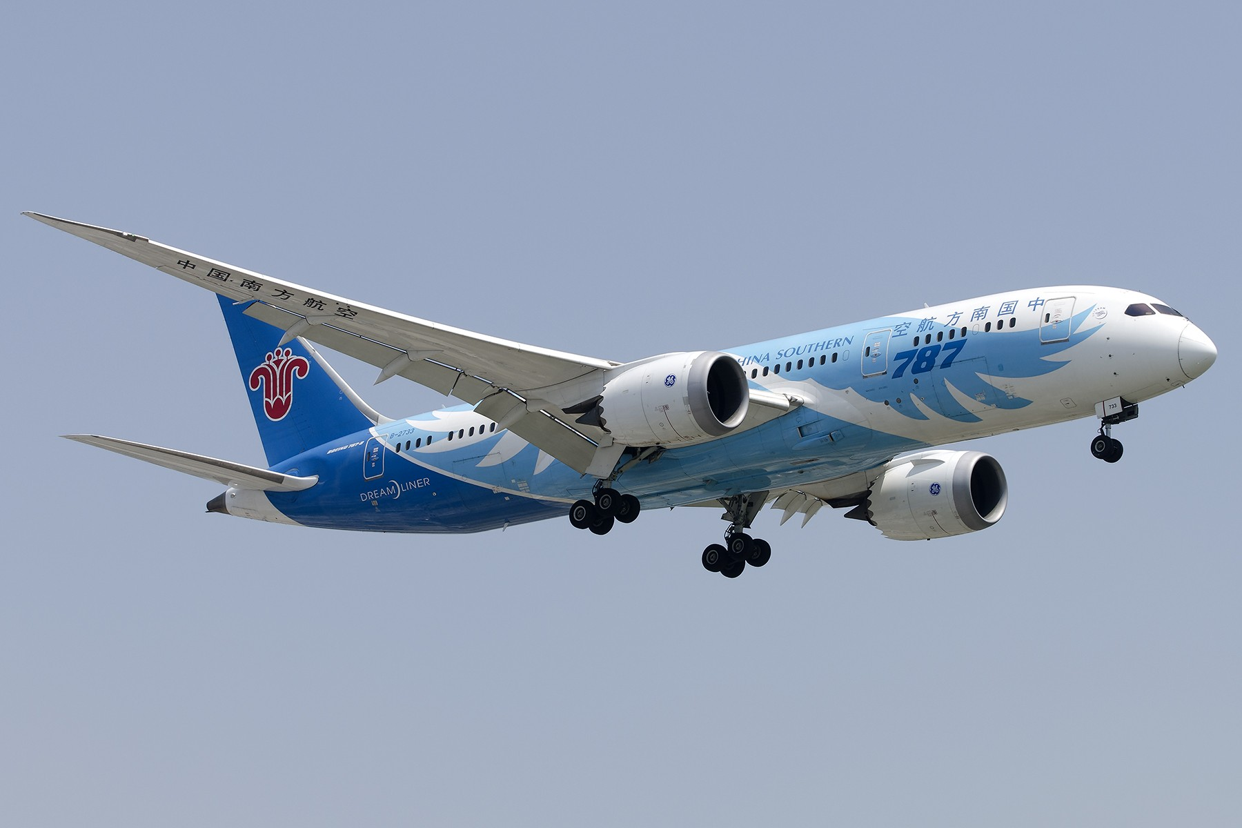 Re:[原创][原创]【SHA拍机*1800大图】4月拍的了,记得那天好货还挺多 BOEING 787-8 B-2733 中国上海虹桥国际机场