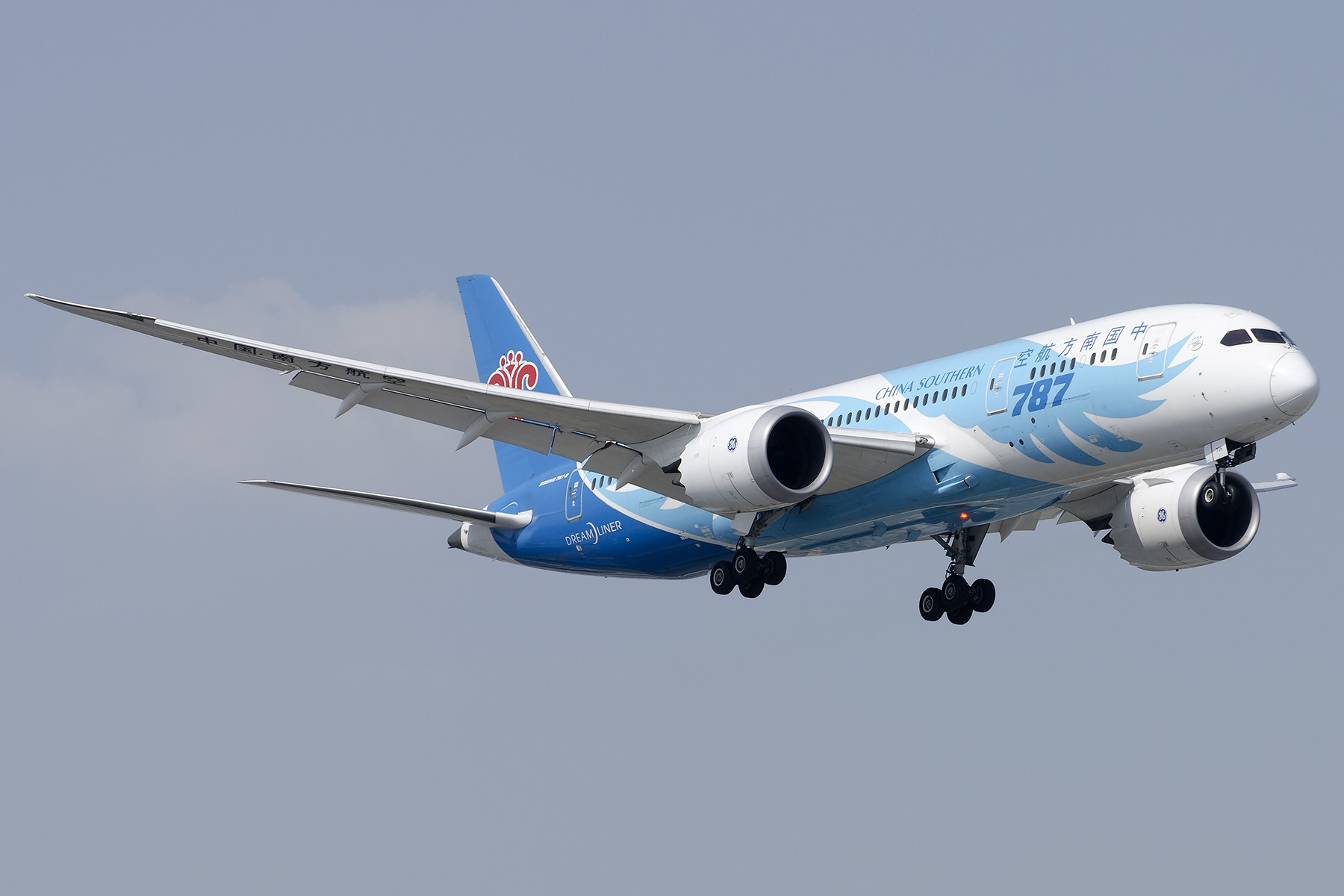 Re:[原创][原创]【SHA拍机*1800大图】4月拍的了,记得那天好货还挺多 BOEING 787-8 B-2735 中国上海虹桥国际机场