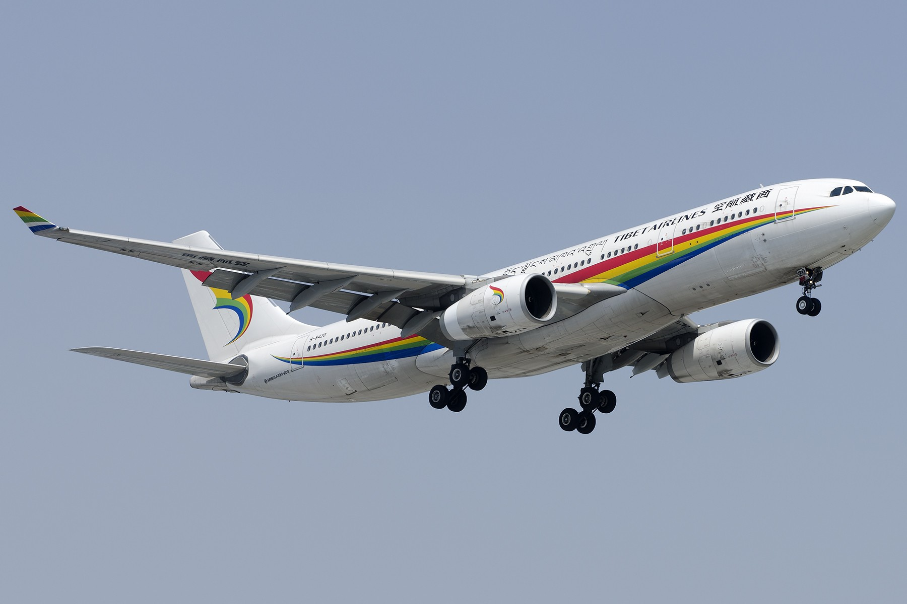 Re:[原创][原创]【SHA拍机*1800大图】4月拍的了,记得那天好货还挺多 AIRBUS A330-200 B-8420 中国上海虹桥国际机场