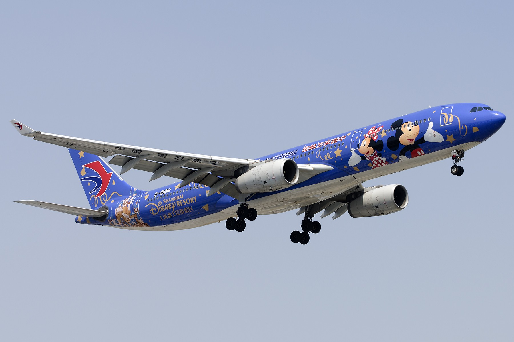 Re:[原创][原创]【SHA拍机*1800大图】4月拍的了,记得那天好货还挺多 AIRBUS A330-300 B-6120 中国上海虹桥国际机场
