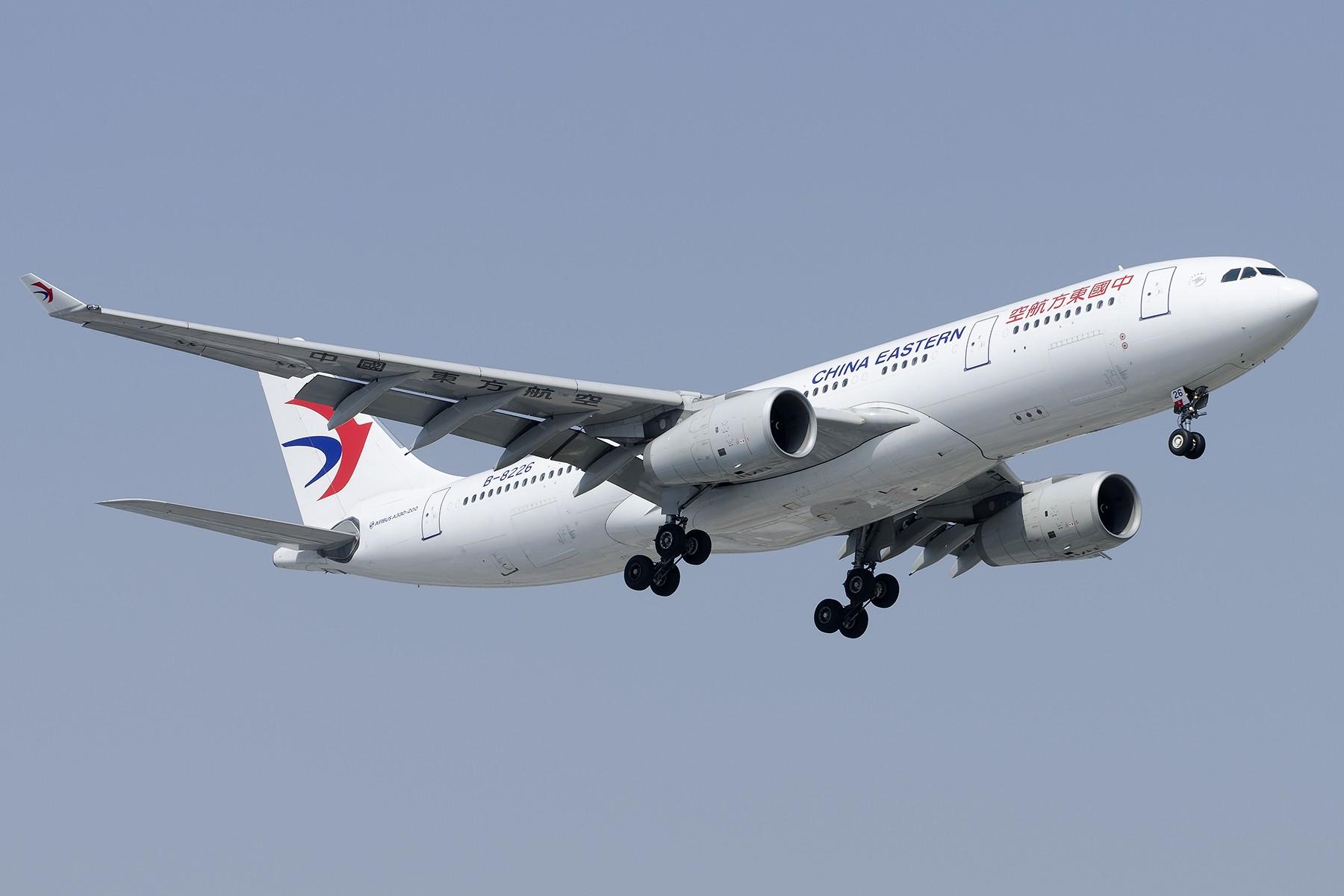 Re:[原创][原创]【SHA拍机*1800大图】4月拍的了,记得那天好货还挺多 AIRBUS A330-200 B-8226 中国上海虹桥国际机场