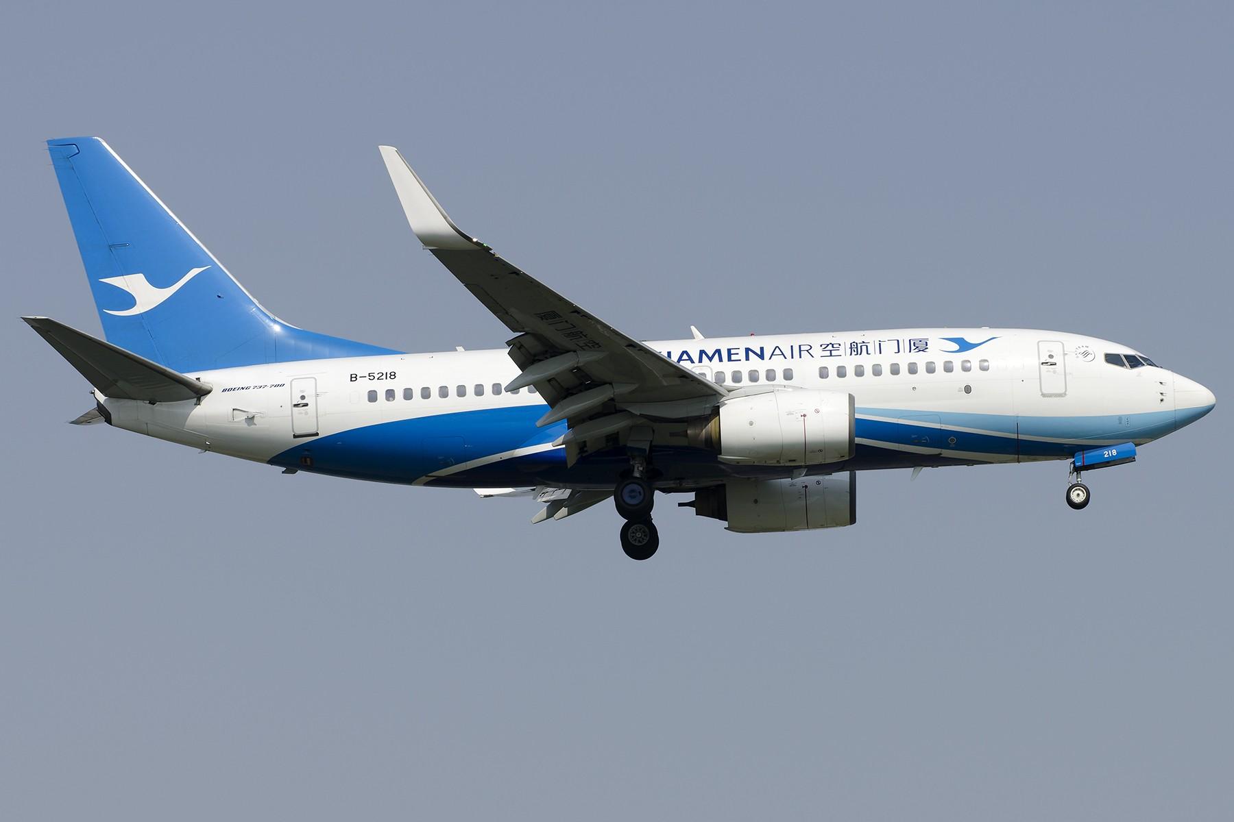 Re:[原创][原创]【SHA拍机*1800大图】4月拍的了,记得那天好货还挺多 BOEING 737-700 B-5218 中国上海虹桥国际机场