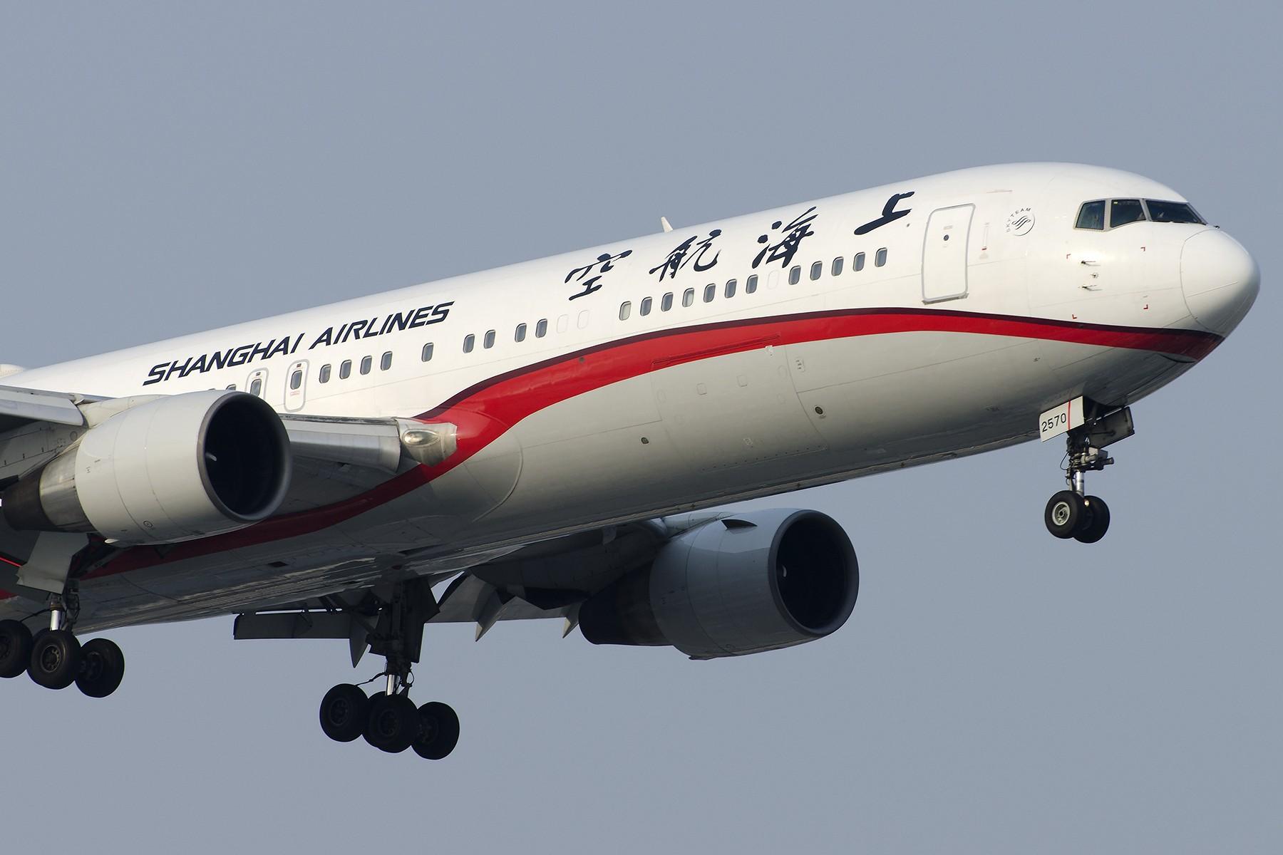 Re:[原创][原创]【SHA拍机*1800大图】4月拍的了,记得那天好货还挺多 BOEING 767-300 B-2570 中国上海虹桥国际机场