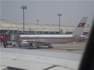 Re:5月9日 HX336 香港-北京 香港机场拍机 海航南航空中相会 飞越长江