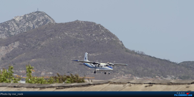 [原创]中国首个海岛航班大连-长海的运12 HAFEI Y12E B-3831 中国大连国际机场