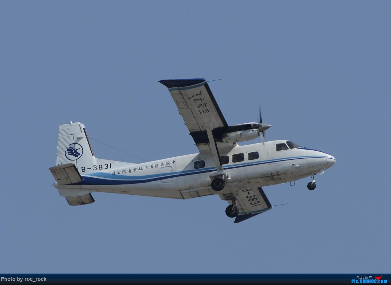 Re:[原创]中国首个海岛航班大连-长海的运12 HAFEI Y12E B-3831 中国大连国际机场