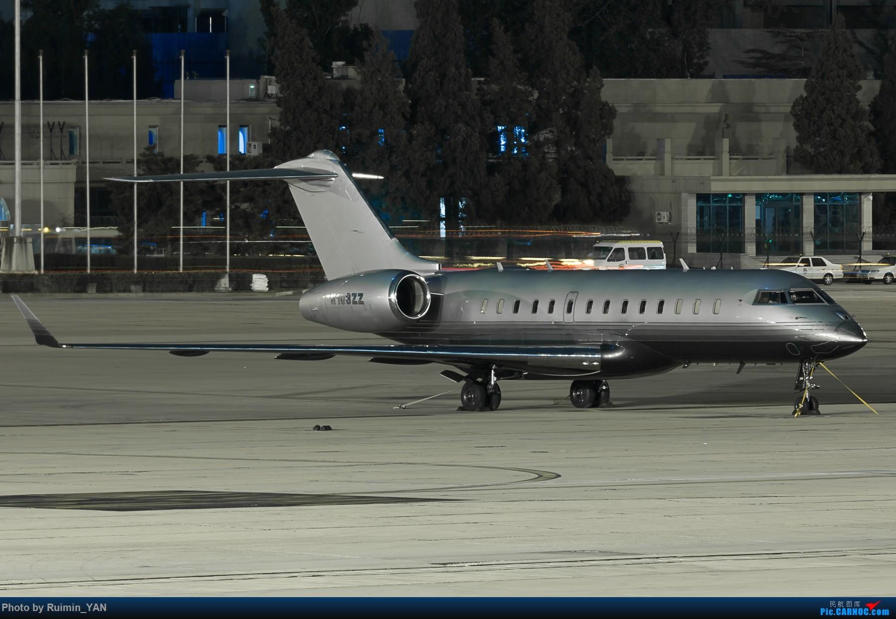 [原创]【PEK】【夜景】【公务机】美国富国银行 全灰涂装 N103ZZ, 庞巴迪 Bombardier Global 5000 BOMBARDIER BD-700-1A10 N103ZZ 中国北京首都国际机场