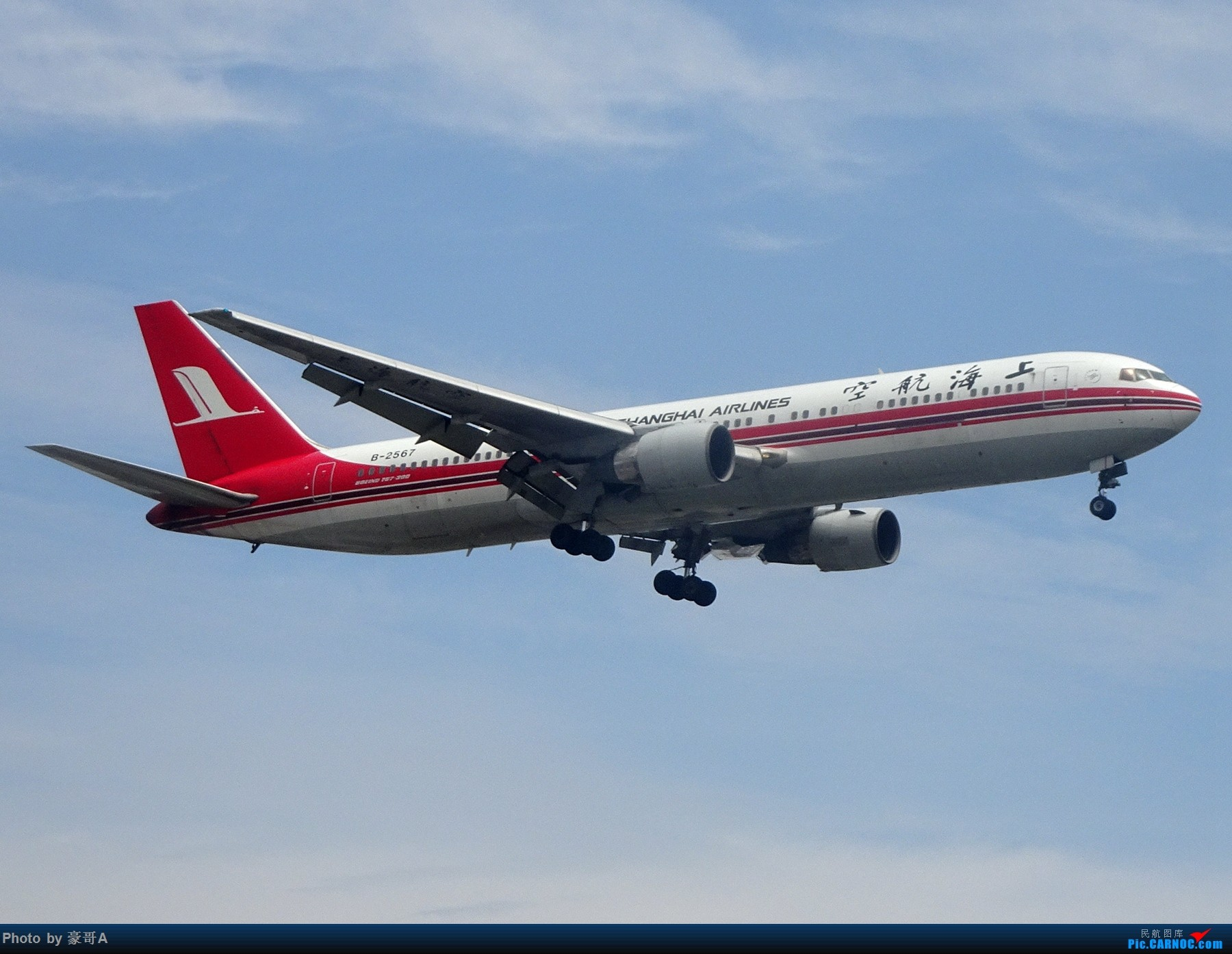Re:[原创]SHA天气越来越烂 BOEING 767-300 B-2567 中国上海虹桥国际机场