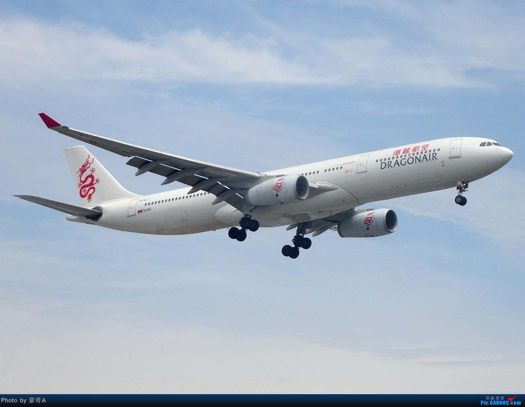 Re:[原创]SHA天气越来越烂 AIRBUS A330-300 B-HLJ 中国上海虹桥国际机场