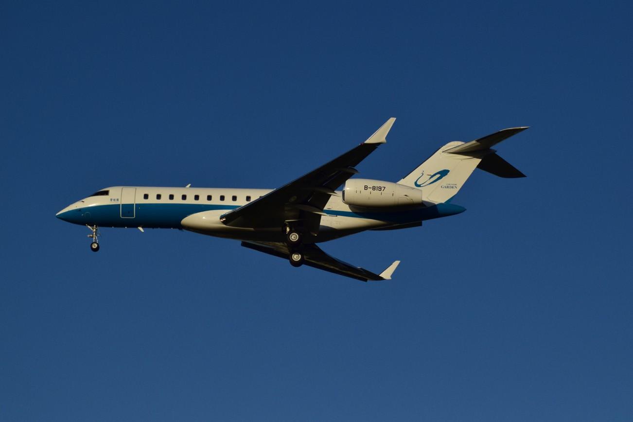 Re:[原创]很多年没有拍飞机了 BOMBARDIER BD-700-1A10 GLOBAL EXPRESS XR B-8197 中国北京首都国际机场