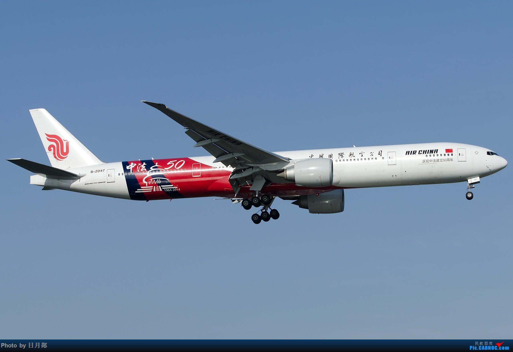 Re:[原创]【SHA拍机*1800大图】多图一机,中法50年 BOEING 777-300ER B-2047 中国上海虹桥国际机场