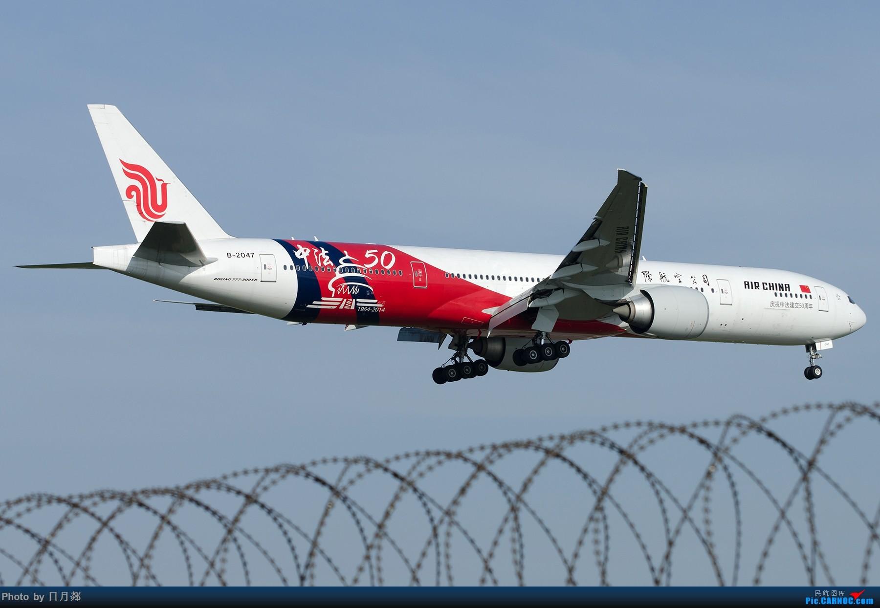 Re:[原创][原创]【SHA拍机*1800大图】多图一机,中法50年 BOEING 777-300ER B-2047 中国上海虹桥国际机场