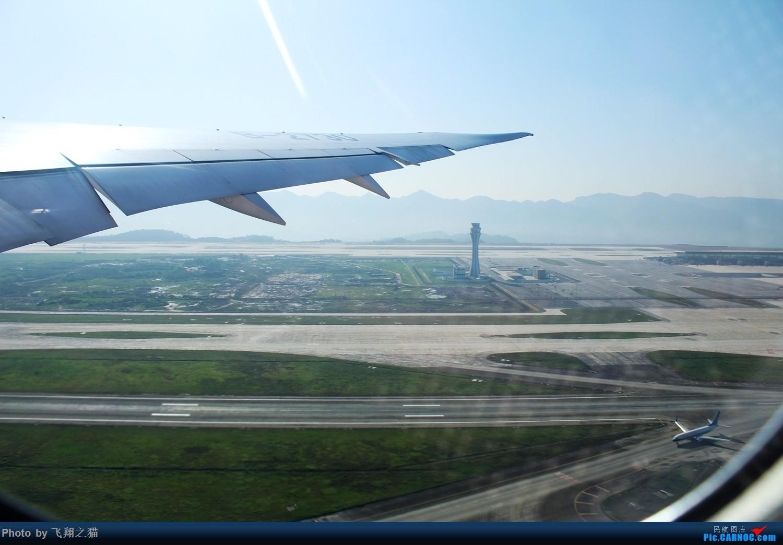 Re:[原创]飞翔之猫的海航787初体验(空中俯瞰CKGT3,重庆海口一日往返空中之旅) BOEING 787-8  重庆江北国际机场