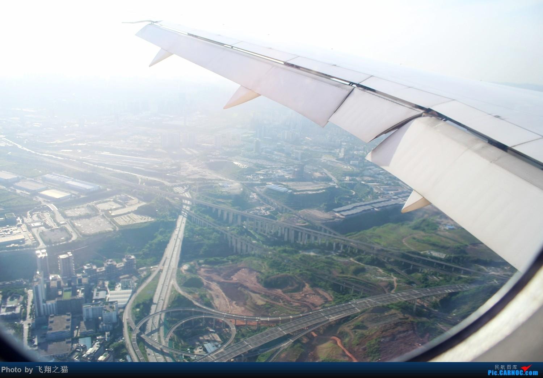 Re:[原创]飞翔之猫的海航787初体验(空中俯瞰CKGT3,重庆海口一日往返空中之旅) BOEING 787-8  空中
