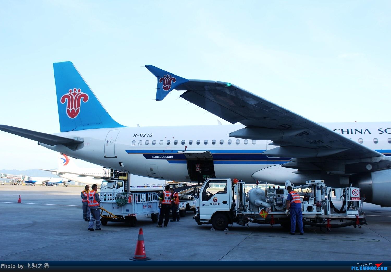 Re:[原创]飞翔之猫的海航787初体验(空中俯瞰CKGT3,重庆海口一日往返空中之旅) AIRBUS A321  重庆江北国际机场
