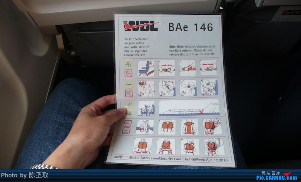 Re:[原创]【Kris游记38】迟来系列17, 冲金之路,开启疯狂刷航班,东航巴黎线,东航新330来之前刷一发330 BAE146-300 D-AWBA 英国伦敦希思罗机场