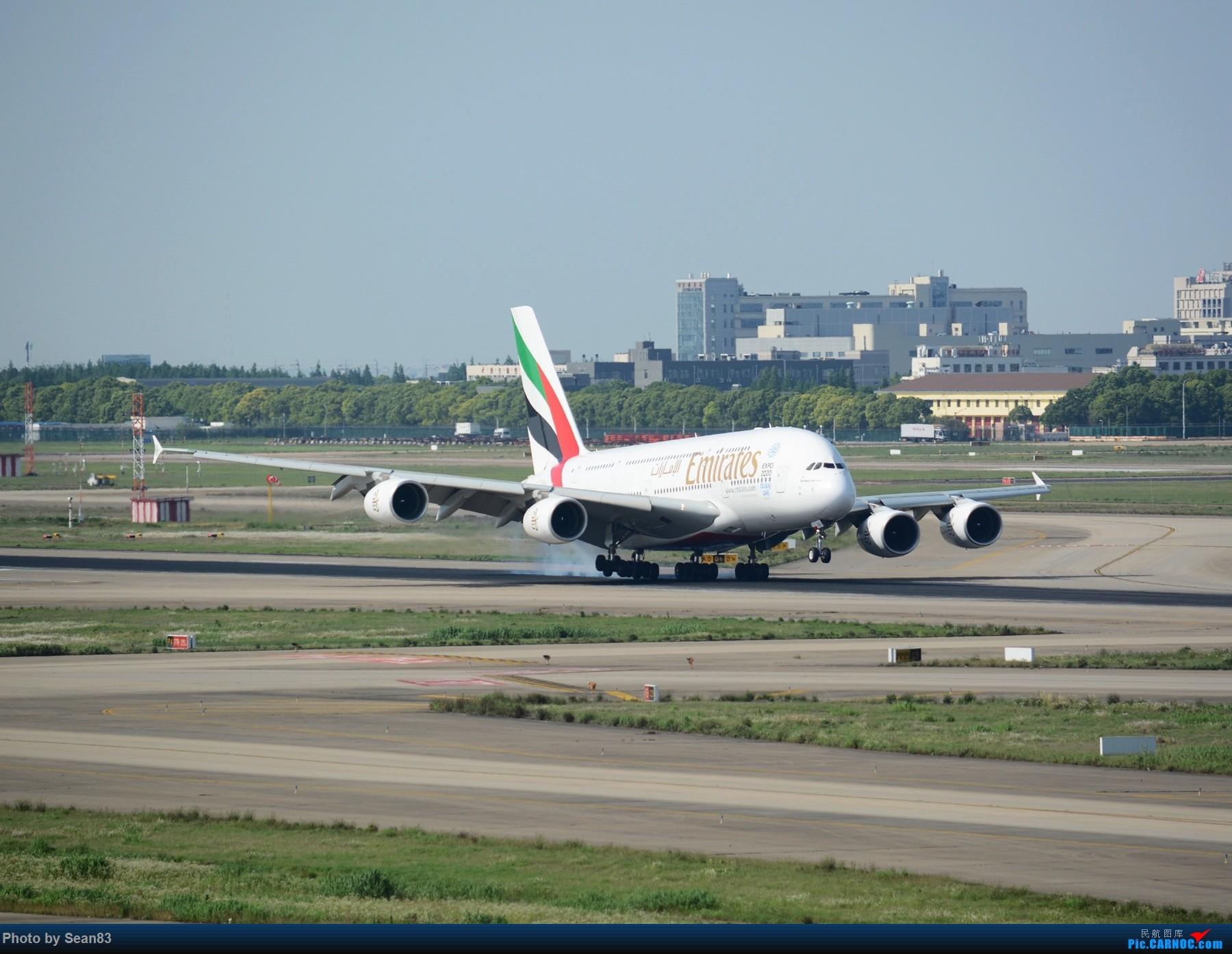 [原创]阿联酋大胖抖翅膀 AIRBUS A380  上海浦东国际机场