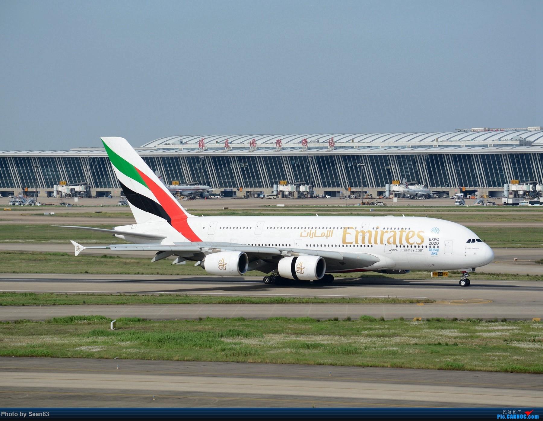 Re:[原创]阿联酋大胖抖翅膀 AIRBUS A380  上海浦东国际机场