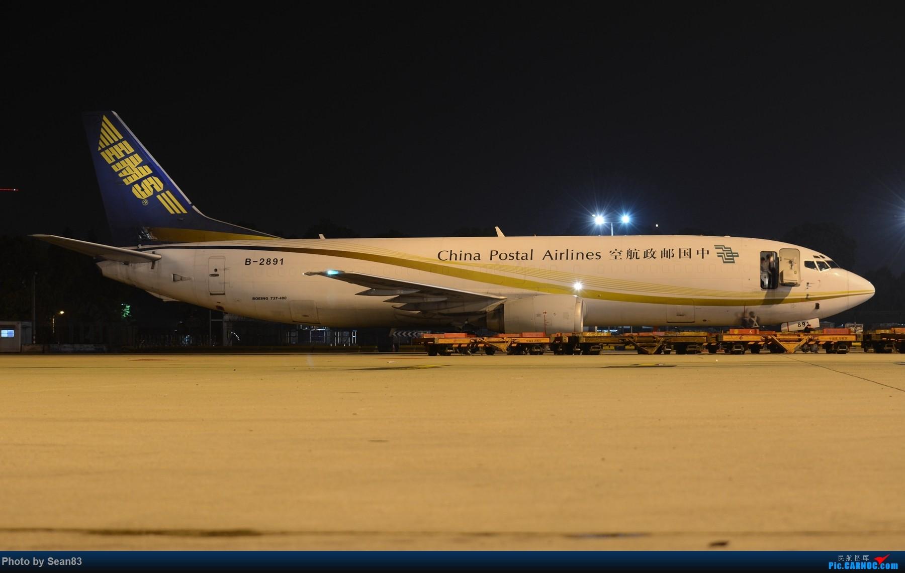 [原创](PVG) 夜 BOEING 737-400 B-2891 上海浦东国际机场