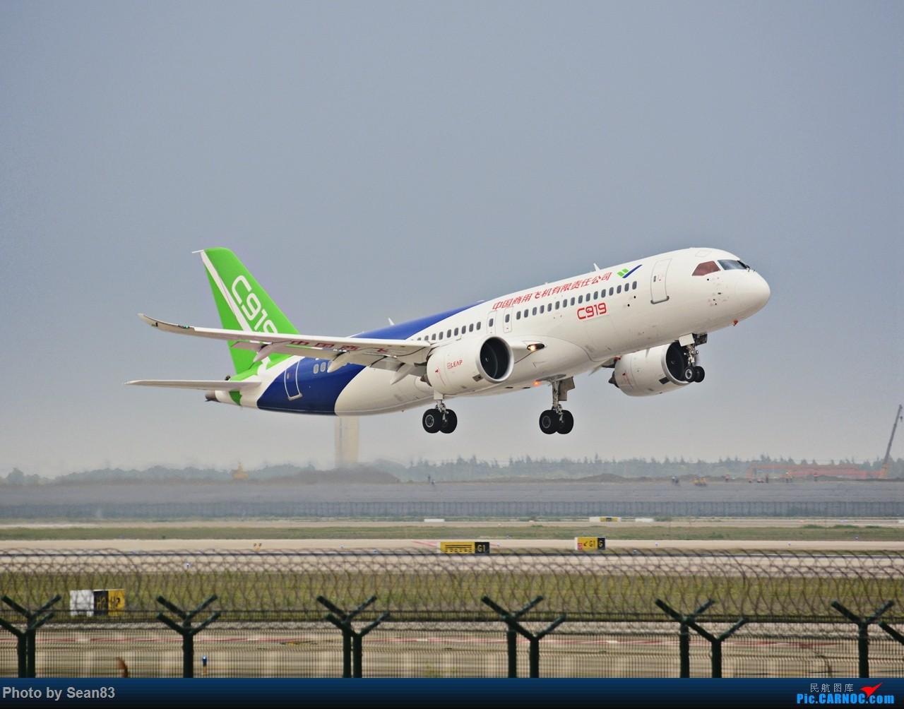 (PVG) 919腾飞 COMAC C919 B-001A 上海浦东国际机场