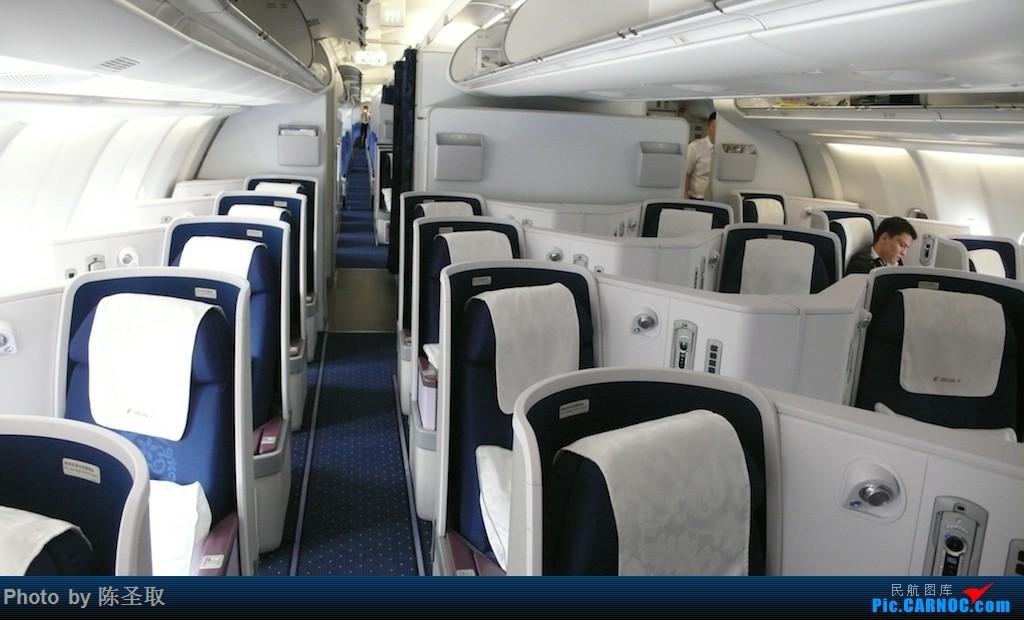 Re:[原创]【Kris游记38】迟来系列17, 冲金之路,开启疯狂刷航班,东航巴黎线,东航新330来之前刷一发330 AIRBUS A330-200 B-5942 法国戴高乐机场
