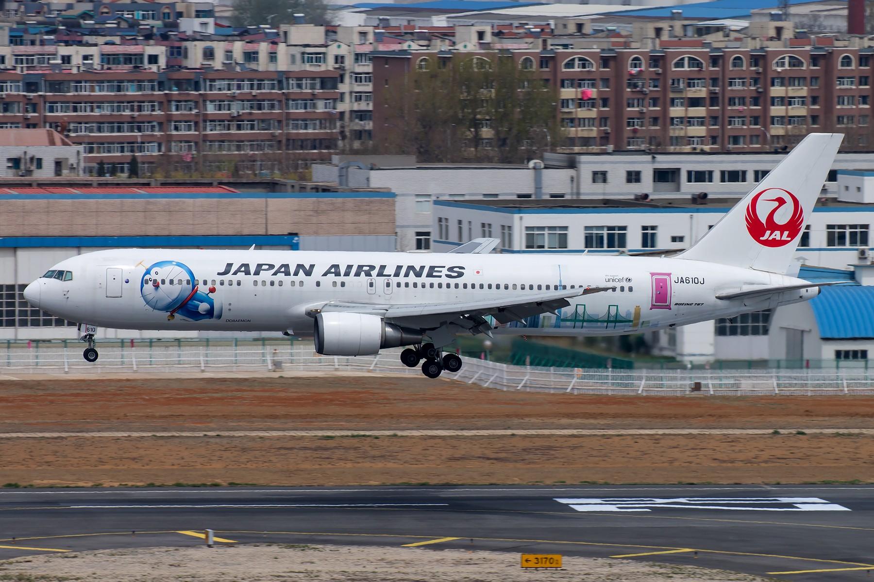 [原创][一图党]日本航空 JA610J B767-300ER 多啦A梦彩绘 1800*1200 BOEING 767-300ER JA610J 中国大连国际机场