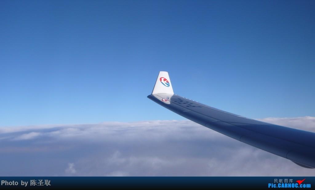 Re:[原创]【Kris游记38】迟来系列17, 冲金之路,开启疯狂刷航班,东航巴黎线,东航新330来之前刷一发330 AIRBUS A330-200 B-5942