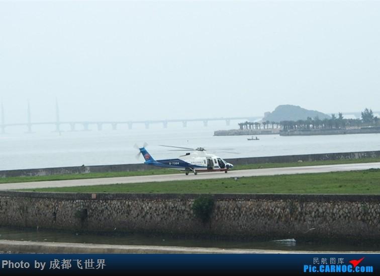 Re:[原创]对大海的向往,2017再出发,10天6个地方(上) SIKORSKY S76D B-7361 珠海九州机场