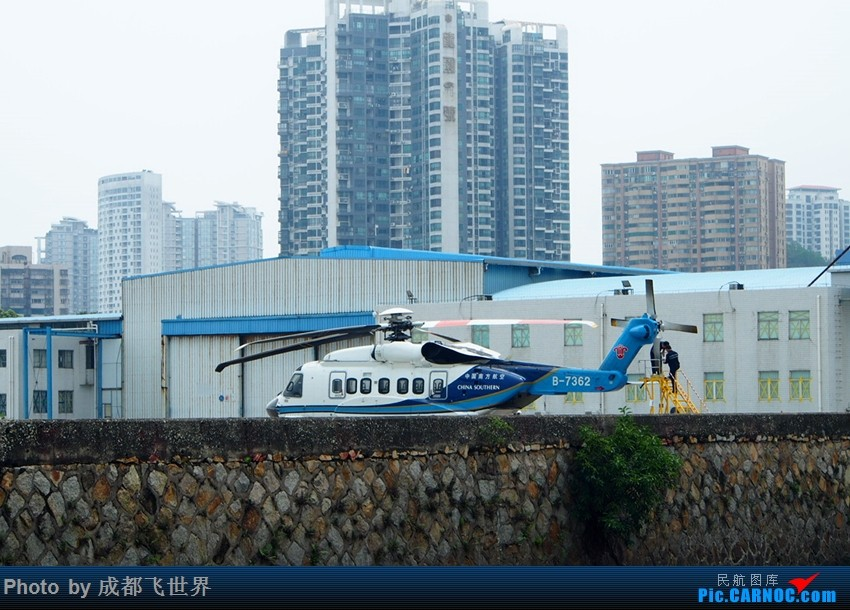 Re:[原创]对大海的向往,2017再出发,10天6个地方(上) SIKORSKY S-92A B-7362 珠海九州机场