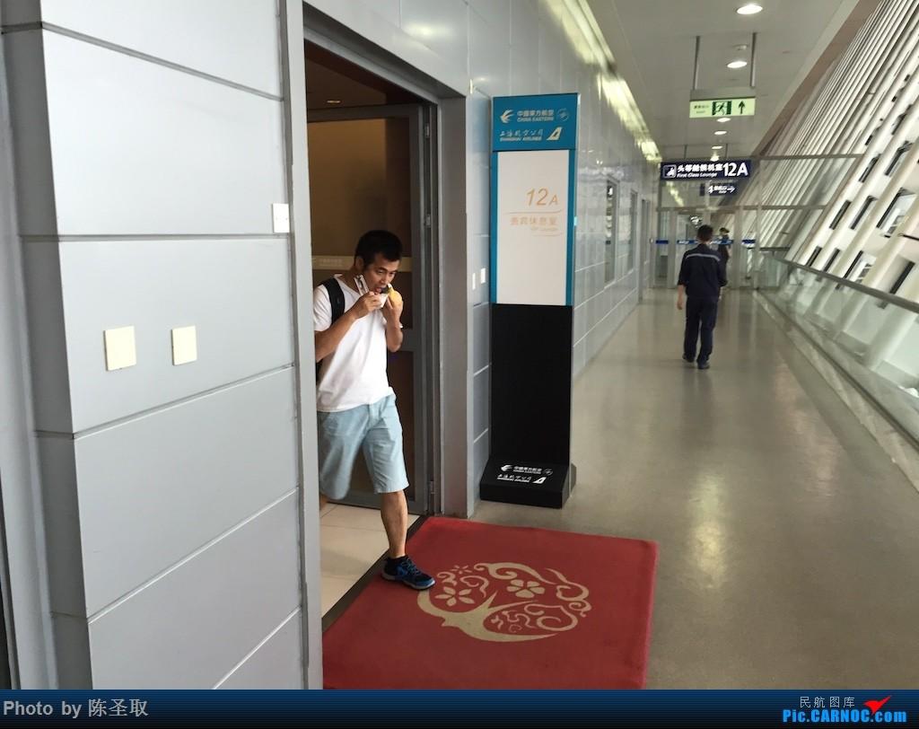 Re:[原创]【Kris游记38】迟来系列17, 冲金之路,开启疯狂刷航班,东航巴黎线,东航新330来之前刷一发330    中国上海浦东国际机场