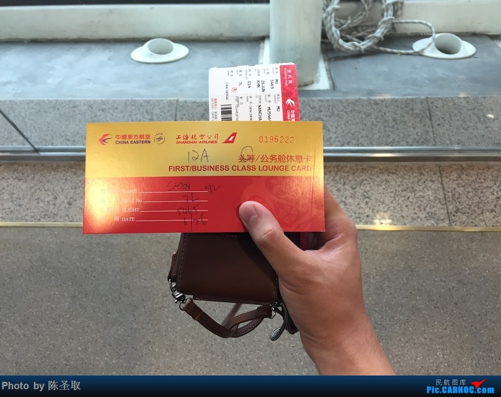 Re:[原创]【Kris游记38】迟来系列17, 冲金之路,开启疯狂刷航班,东航巴黎线,东航新330来之前刷一发330