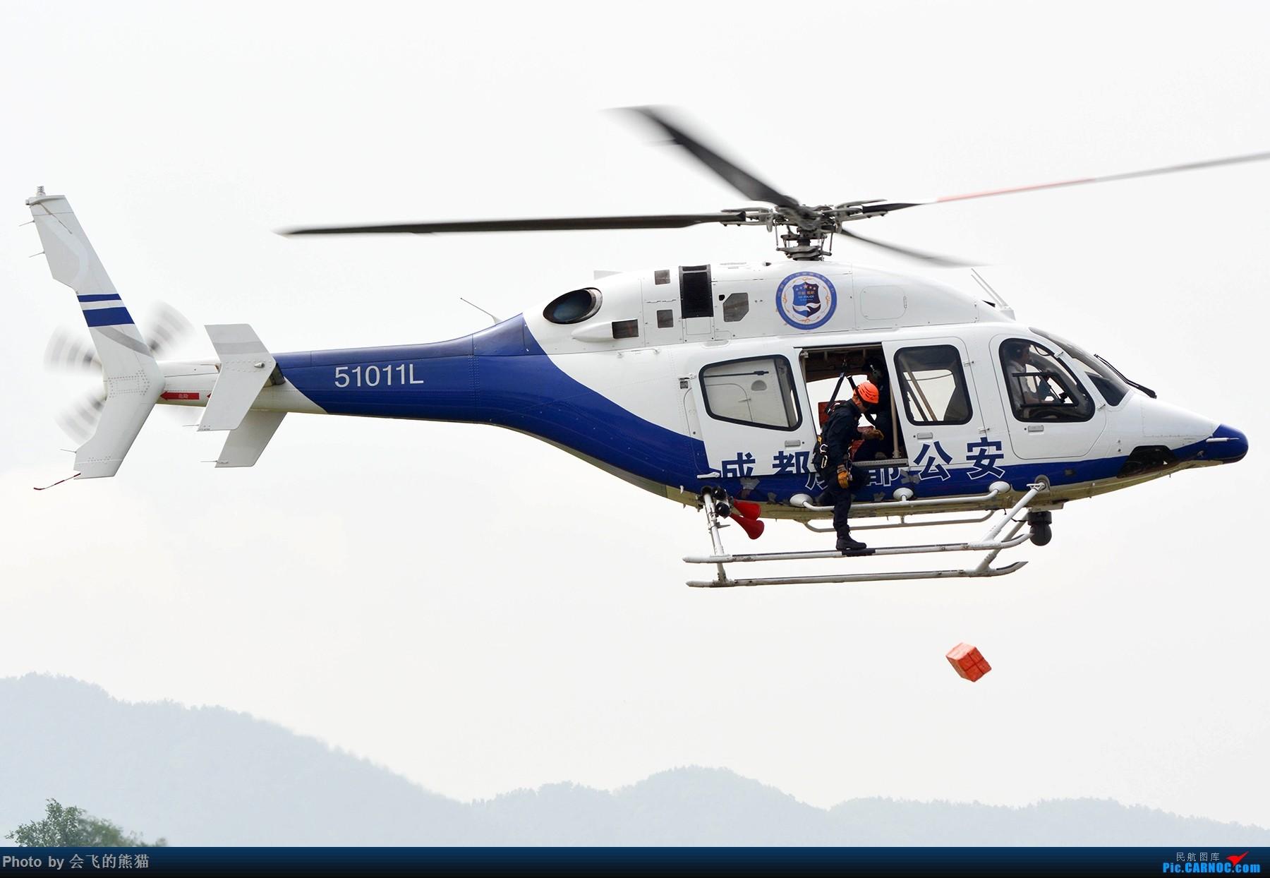 Re:[原创]本地小航展 BELL 429 51011L 驼峰通航洛带机场