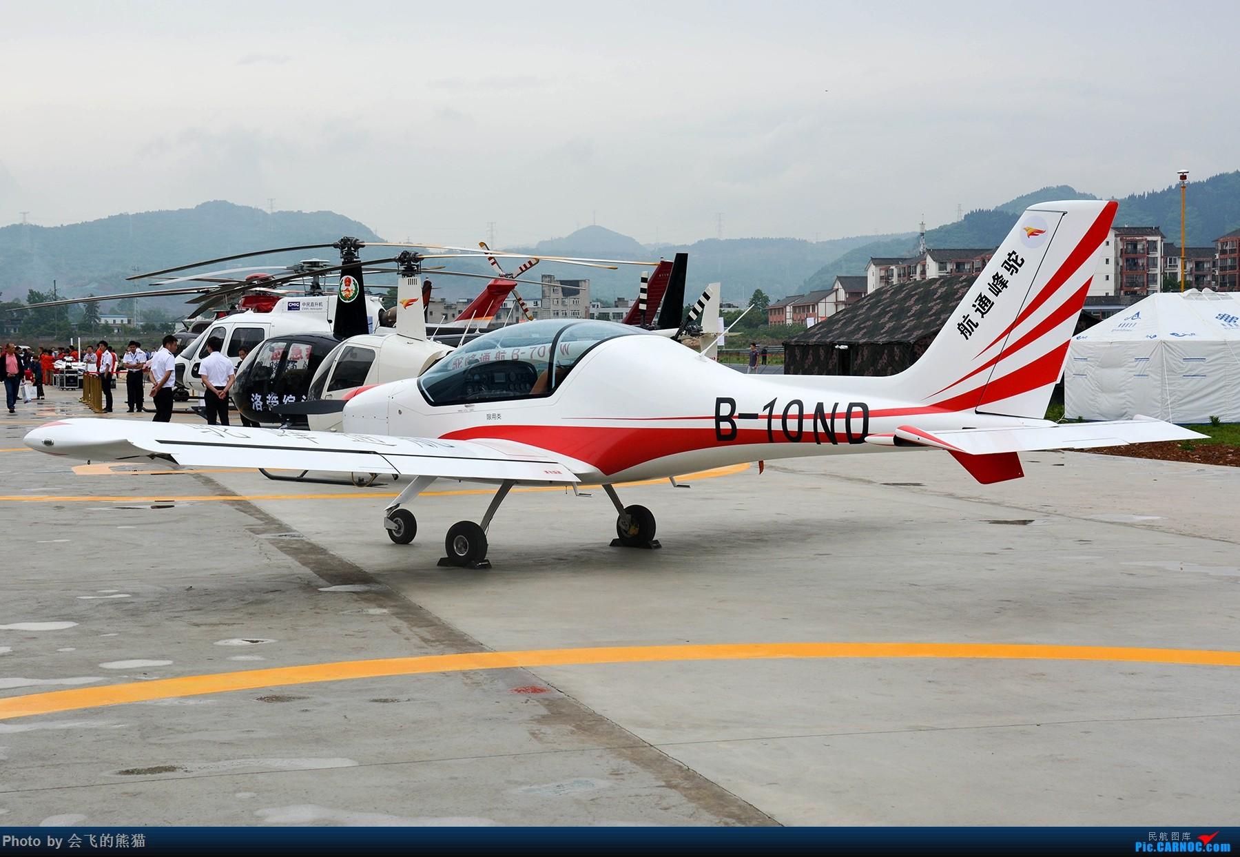 Re:[原创]本地小航展 SUNWARDTECH AURORA SA60L B-10ND 驼峰通航洛带机场