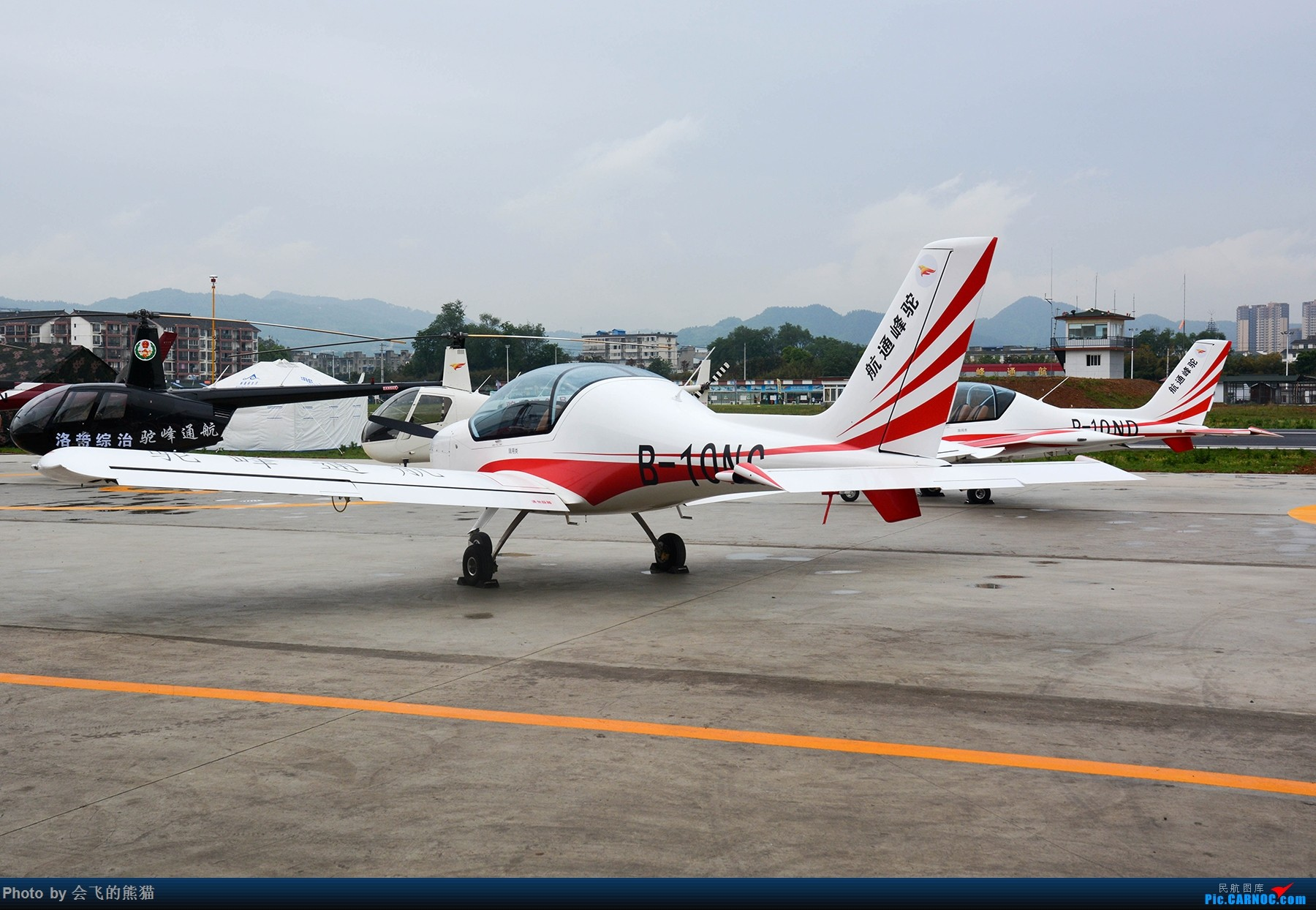 Re:[原创]本地小航展 SUNWARDTECH AURORA SA60L B-10NC 驼峰通航洛带机场