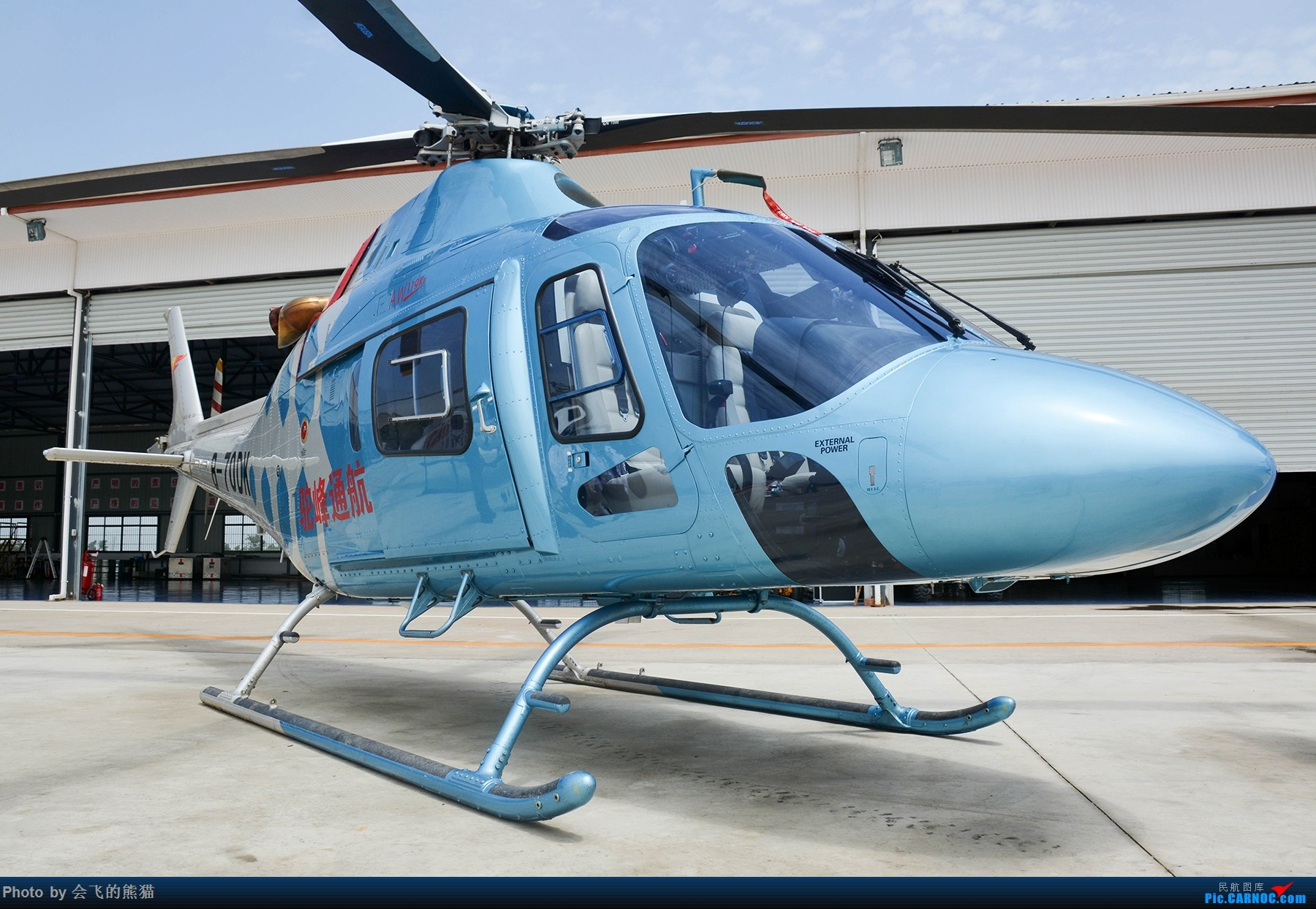 Re:[原创]本地小航展 AGUSTA AW119KX B-70DK 驼峰通航洛带机场