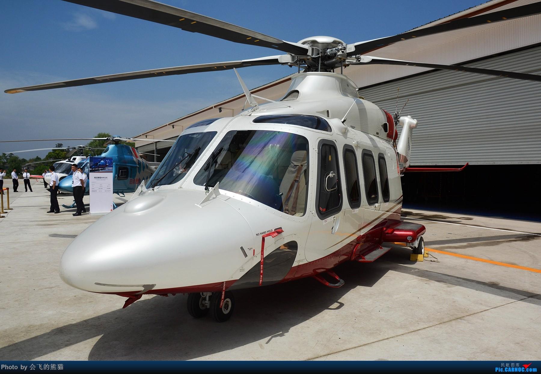 Re:本地小航展 AGUSTA AW139 B-7780 驼峰通航洛带机场