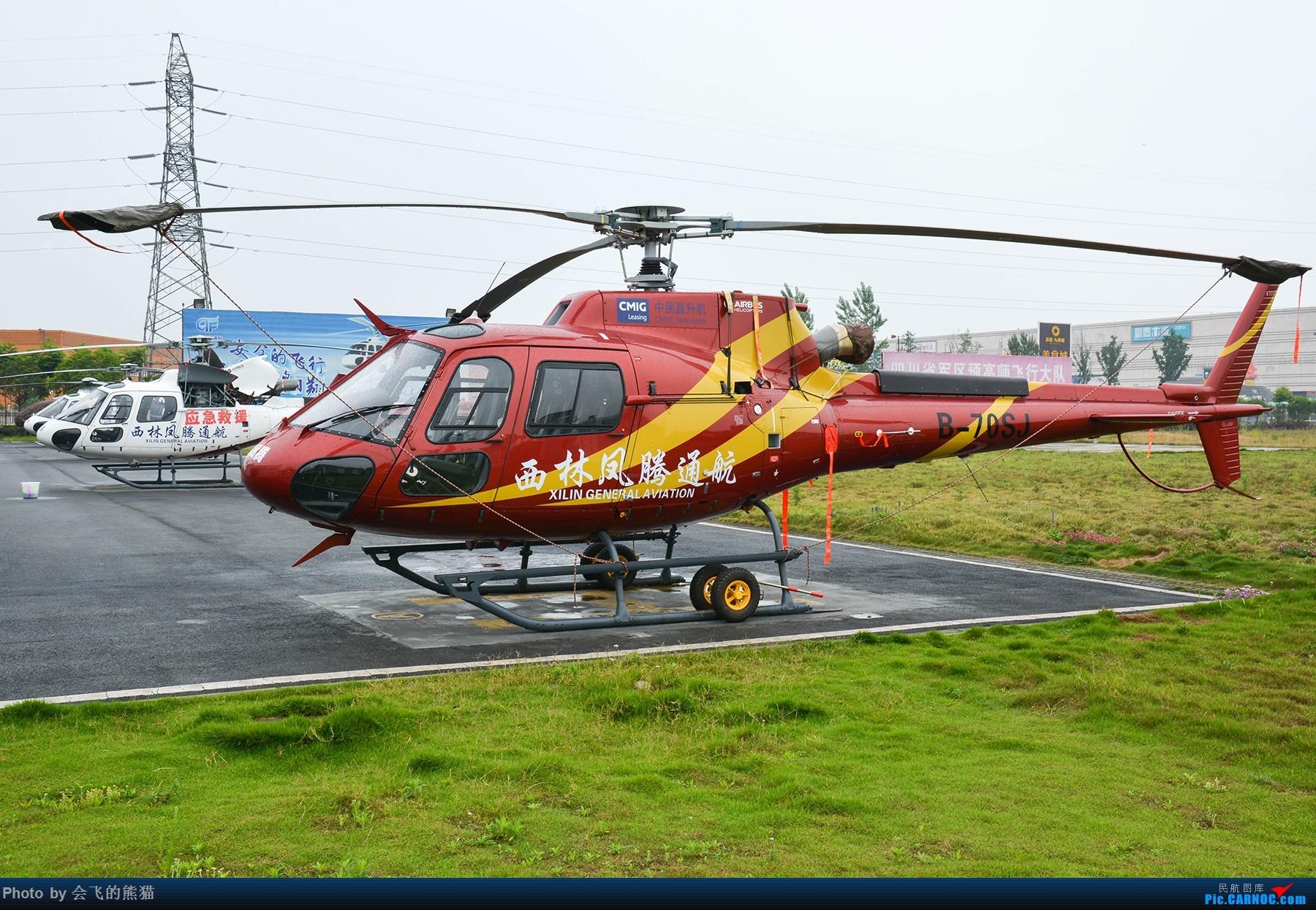 Re:[原创]本地小航展 EUROCOPTER AS350B3 B-70SJ 西林凤腾广汉机场