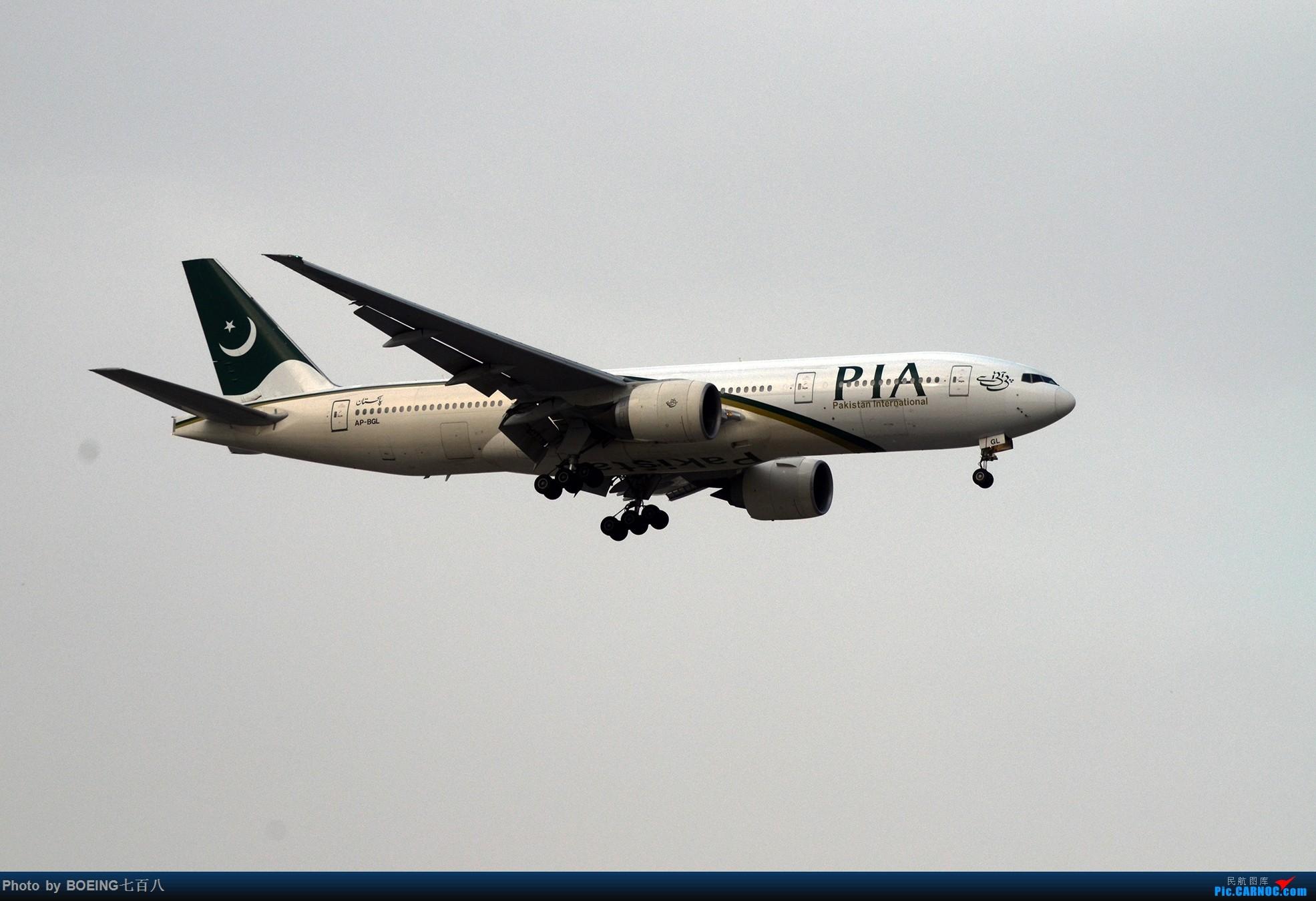 Re:[原创]好久没发作业了,5月13日的PEK BOEING 777-200 AP-BGL PEK