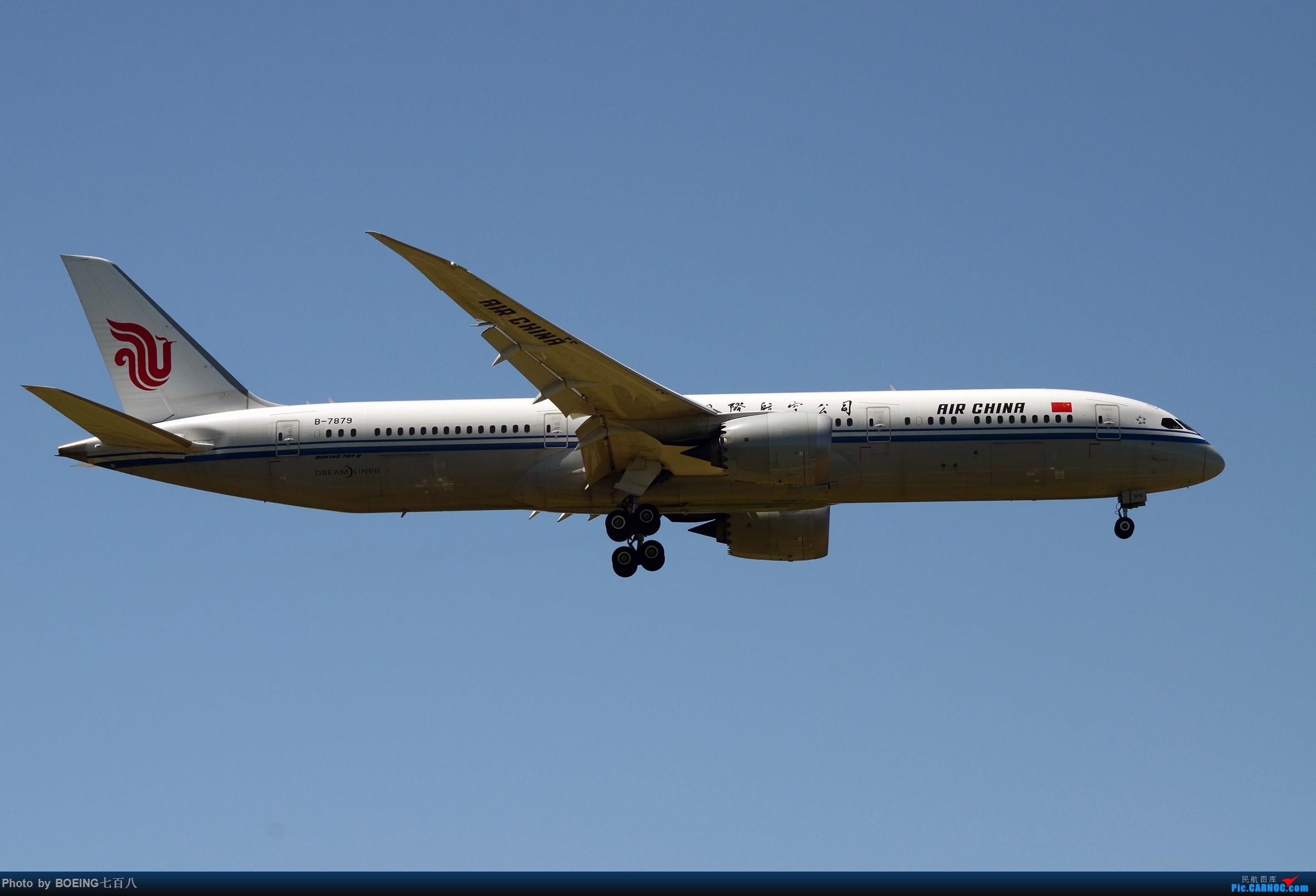 Re:[原创]好久没发作业了,5月13日的PEK BOEING 787-9 B-7879 中国北京首都国际机场