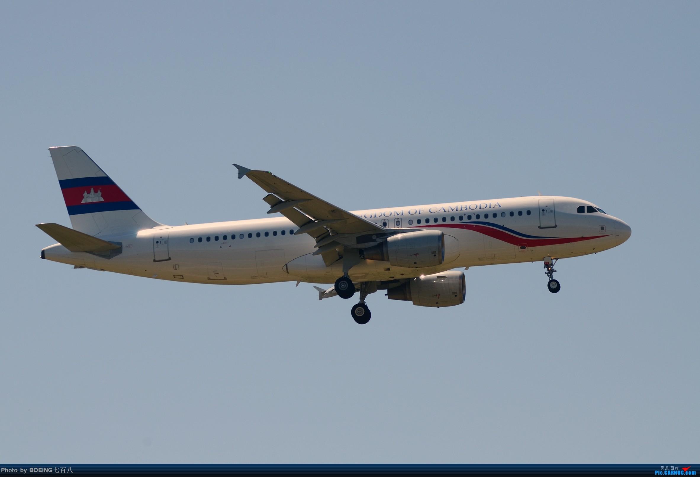 Re:[原创]好久没发作业了,5月13日的PEK AIRBUS A320-200  中国北京首都国际机场