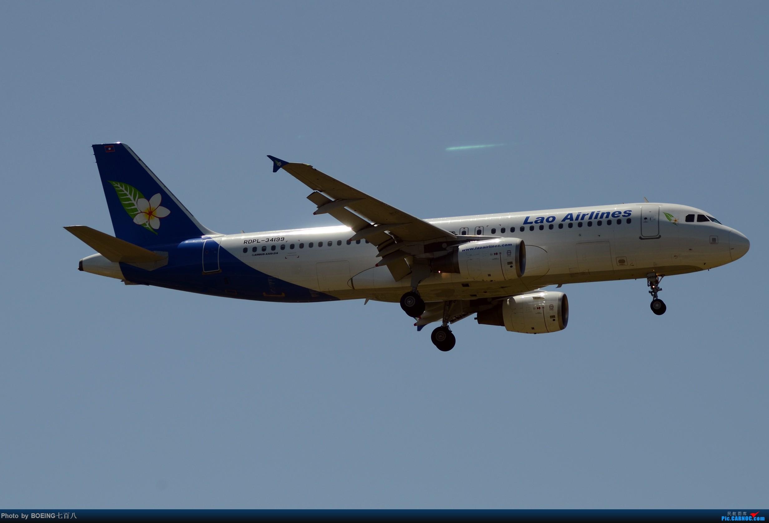 Re:[原创]好久没发作业了,5月13日的PEK AIRBUS A320-200 RDPL-34199 中国北京首都国际机场