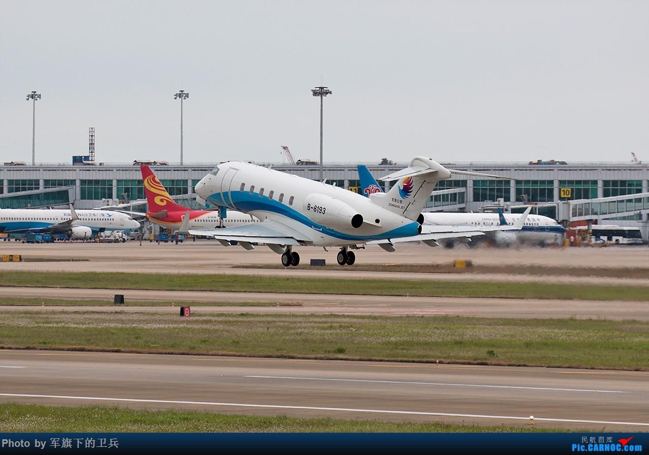 Re:[原创]【福州飞友会】东海公务B-8193 Bombardier CL300 BOMBARDIER CL300 B-8193 中国福州长乐国际机场