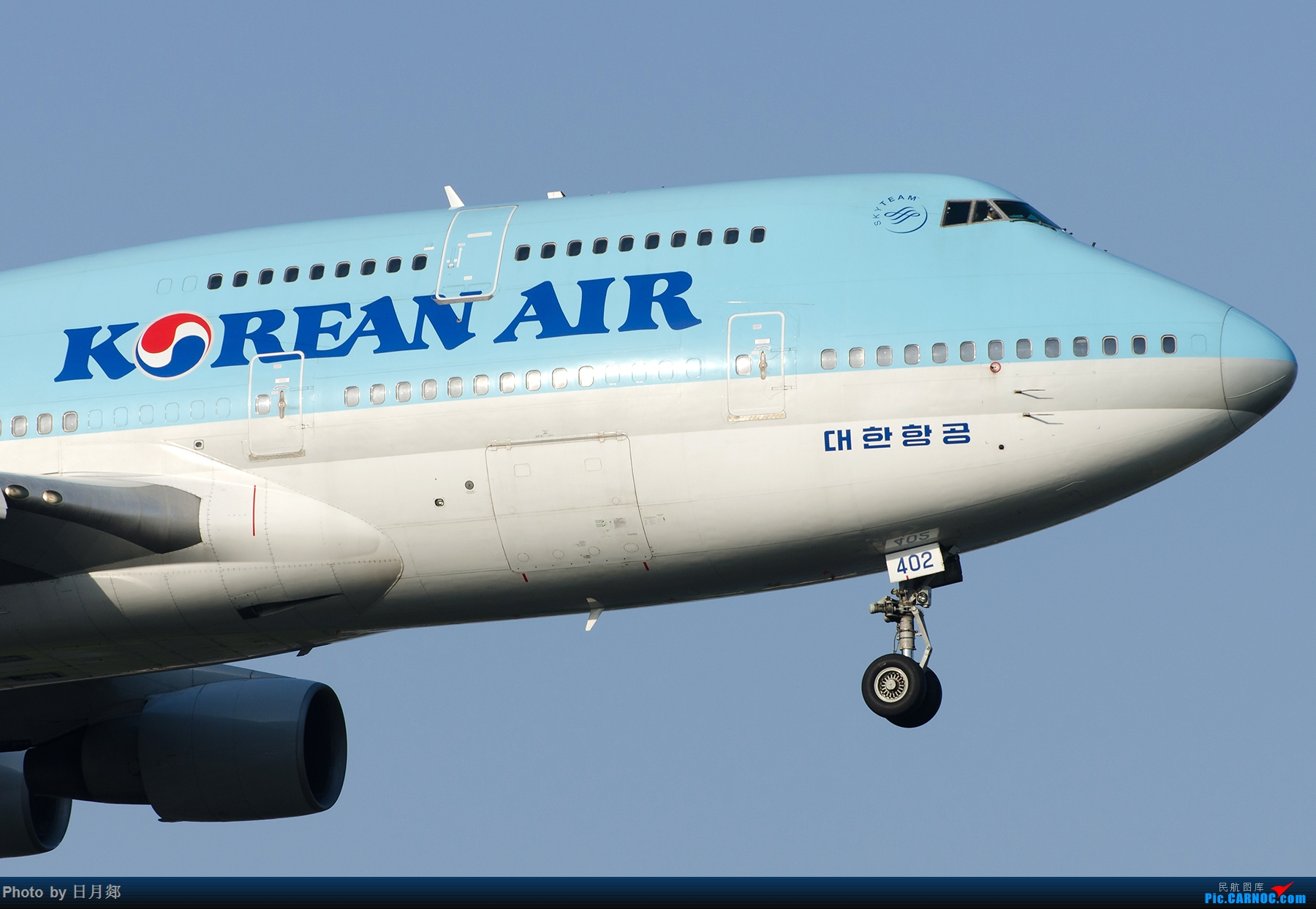 Re:[原创][原创]【SHA拍机】大韩744,见一次少一次 BOEING 747-400  中国上海虹桥国际机场
