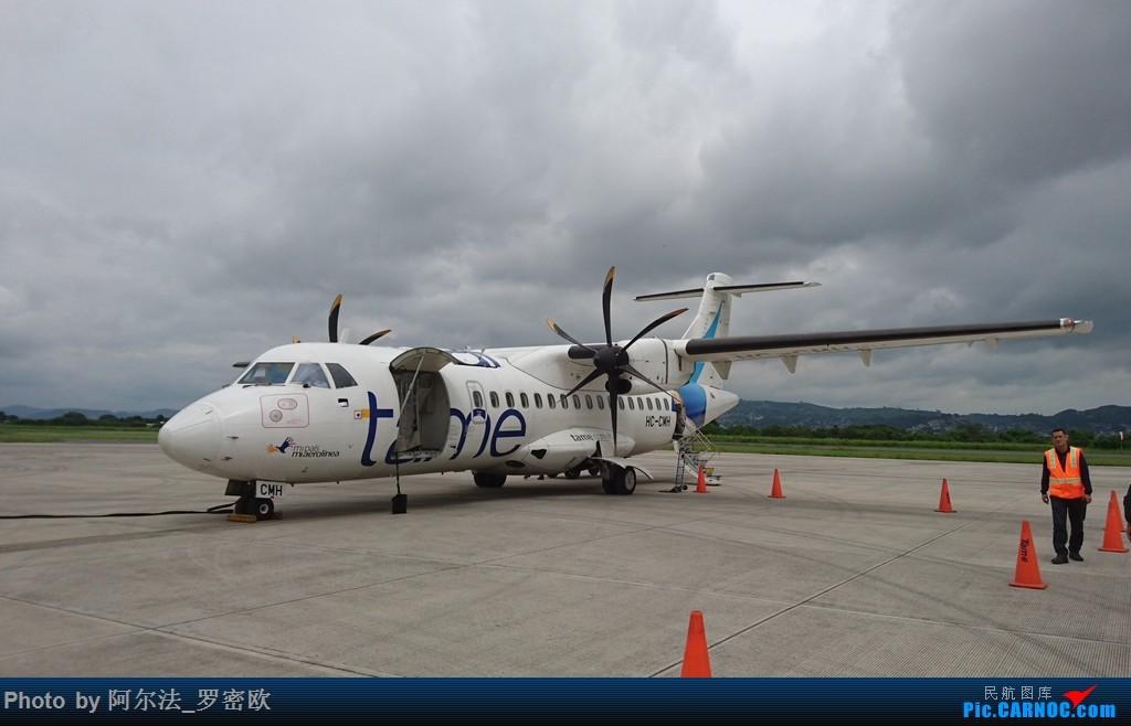 [原创]新人第一图~ 国内见不到的货~ 望大伙儿多多支持! ATR-42 HC-CMH Colonel Carlos Concha Torres Airport
