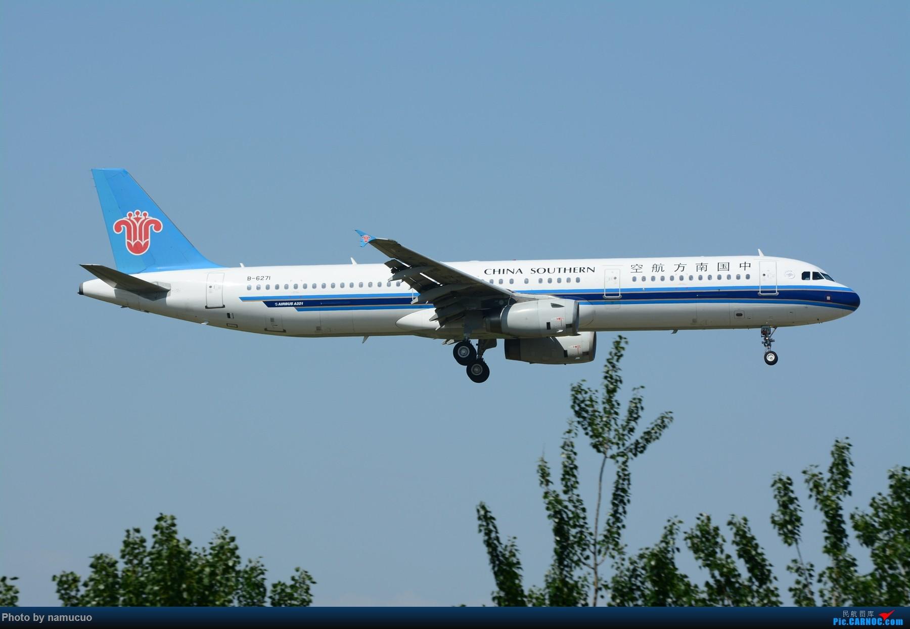 Re:[原创]【PEK】【多图】蓝天下的大飞机们,5.15跑遍首都三条跑道 AIRBUS A321-200 B-6271