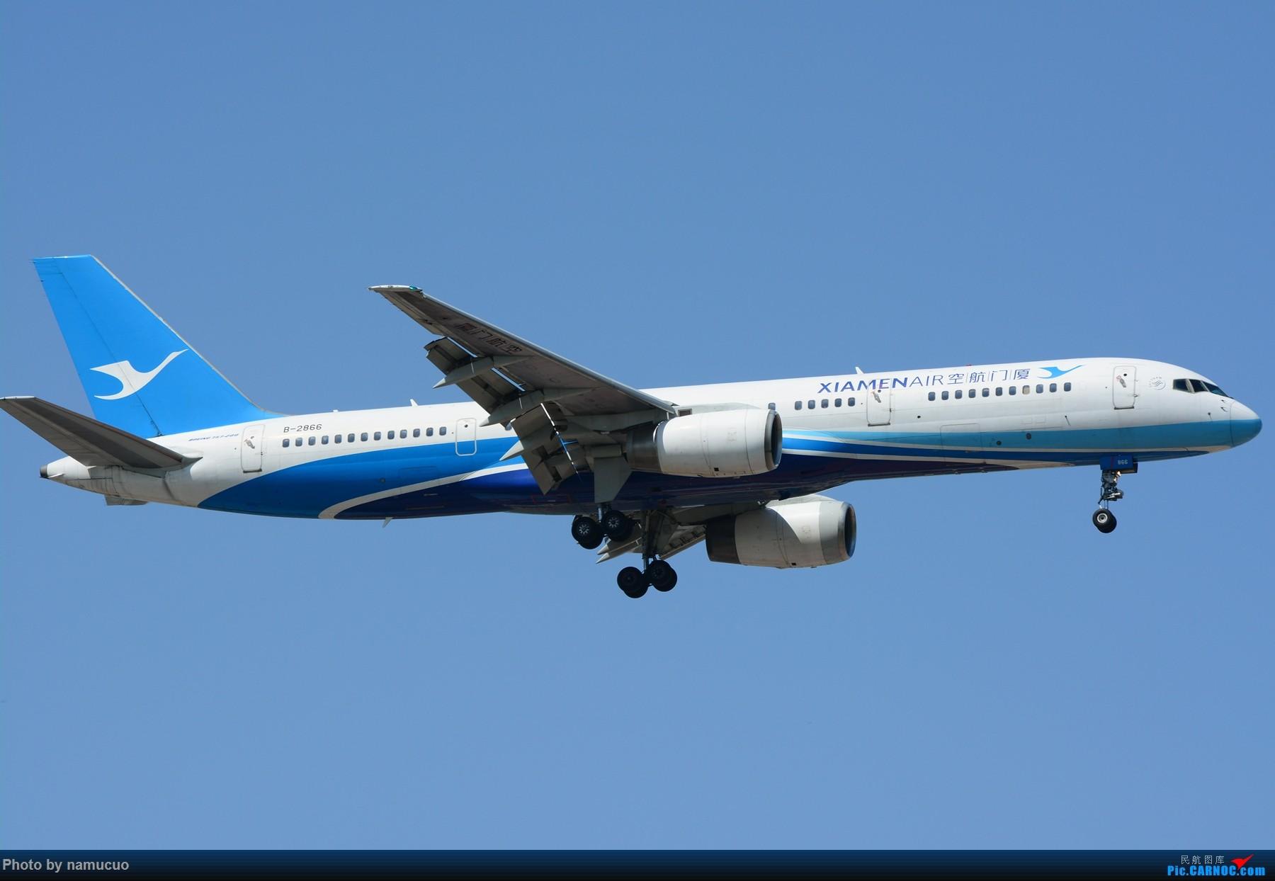 Re:[原创]【PEK】【多图】蓝天下的大飞机们,5.15跑遍首都三条跑道 BOEING 757-200 B-2866
