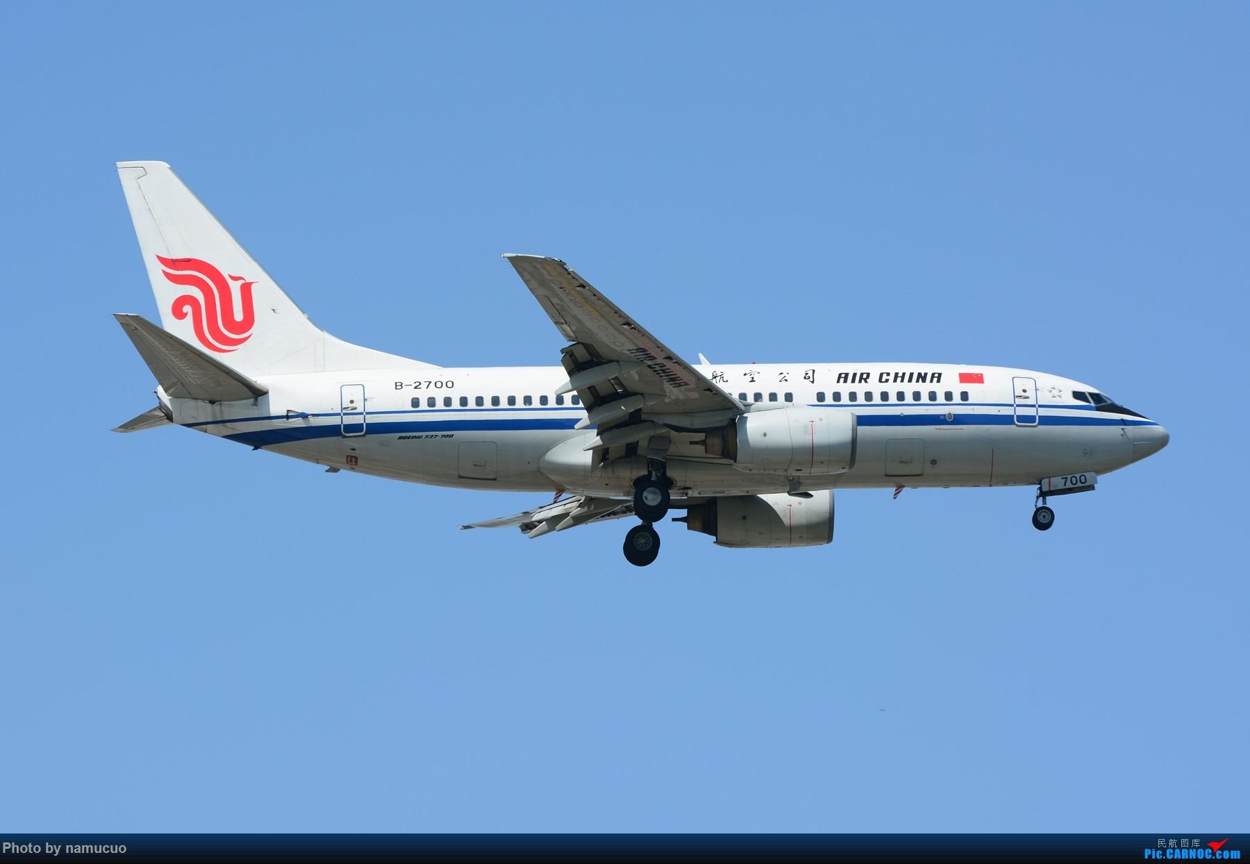 Re:[原创]【PEK】【多图】蓝天下的大飞机们,5.15跑遍首都三条跑道 BOEING 737-700 B-2700