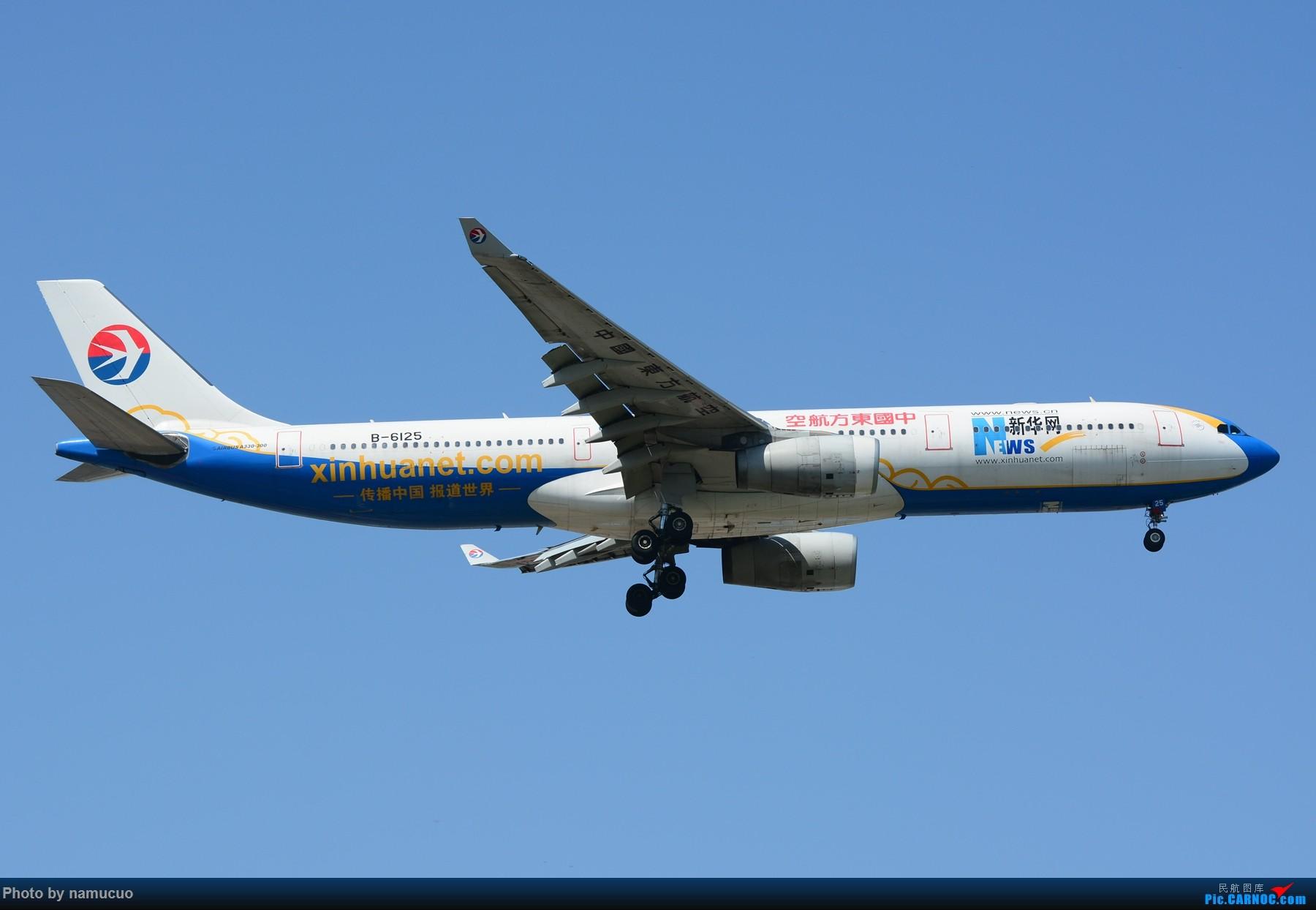Re:[原创]【PEK】【多图】蓝天下的大飞机们,5.15跑遍首都三条跑道 AIRBUS A330-300 B-6125